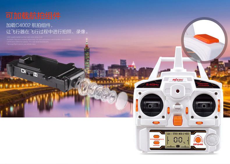 FPV MJX X400 2.4G RC 6-Axis Quadcopter Drone RC Helicopter C4002&C4005 Camera Quadcoptepr VS Syma X5SW X5c-1 MJX X600(China (Mainland))