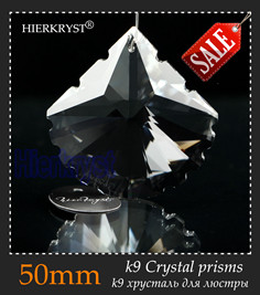 M01919-50mm-sale