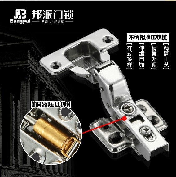 [Factional] boutique hinge hydraulic buffering damper detachable hinge cabinet door hinge copper core(China (Mainland))