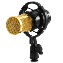 Hot sale BM - 800 Dynamic Condenser Wired Microphone Mic Sound Studio for Recording Kit KTV Karaoke with Shock Mount(China (Mainland))