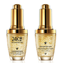Skin Care Pure 24K Gold Essence Day Cream Anti Wrinkle Face Anti Aging Collagen Whitening Moisturizing