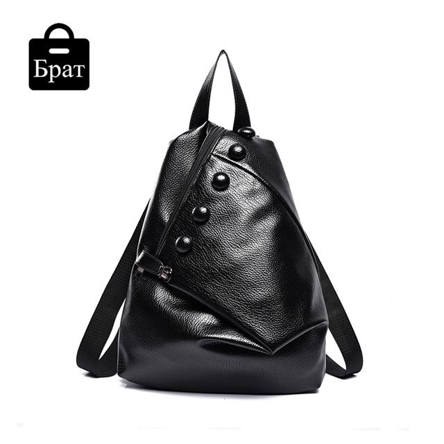 Высокое качество кожа женщины рюкзак мода кнопки рюкзаки для девочек-подростков черный ...