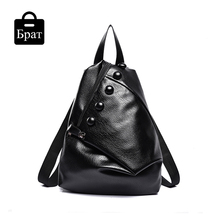 High Quality leather women backpack fashion buttons backpacks for teenage girls black casual travel school bag(China (Mainland))
