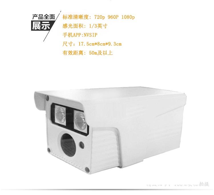One million high-definition network camera digital remote camera camera 1080P monitoring 1 million 300 thousand IP(China (Mainland))