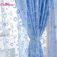 Curtain for Living Room Circle Tulle Sheer Curtain Voile Window Curtains Drapes for Door Balcony Panel Home Textile(China (Mainland))