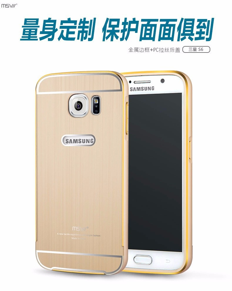 Aluminum Alloy Metal Frame Bumper Case For Samsung Galaxy S6 G9200(China (Mainland))