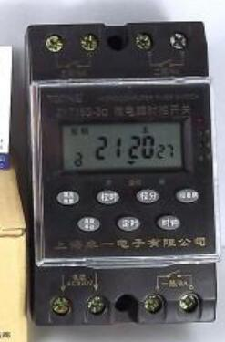 ZYT16G-3a Micro-Computer Auto Ringer Digital Bell Program Bell Controller School Bell Programmable timer relay switch .(China (Mainland))