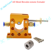 Good quality 3D printer parts 42 stepper motor All Metal Bowden remote Extruder 1.75mm for Prusa i3 Freeshipping!!!