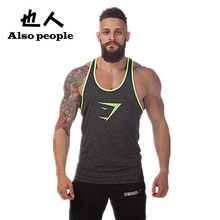 New 2015 fashion cotton Gym sleeveless shirts tank top men Fitness shirt mens singlet sport Bodybuilding Plus size gym vest(China (Mainland))