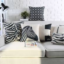 Free Shipping!Geometric zebra black square throw pillow/almofadas case 45 53 60 30x50 manly boy teen,cushion cover home decore(China (Mainland))