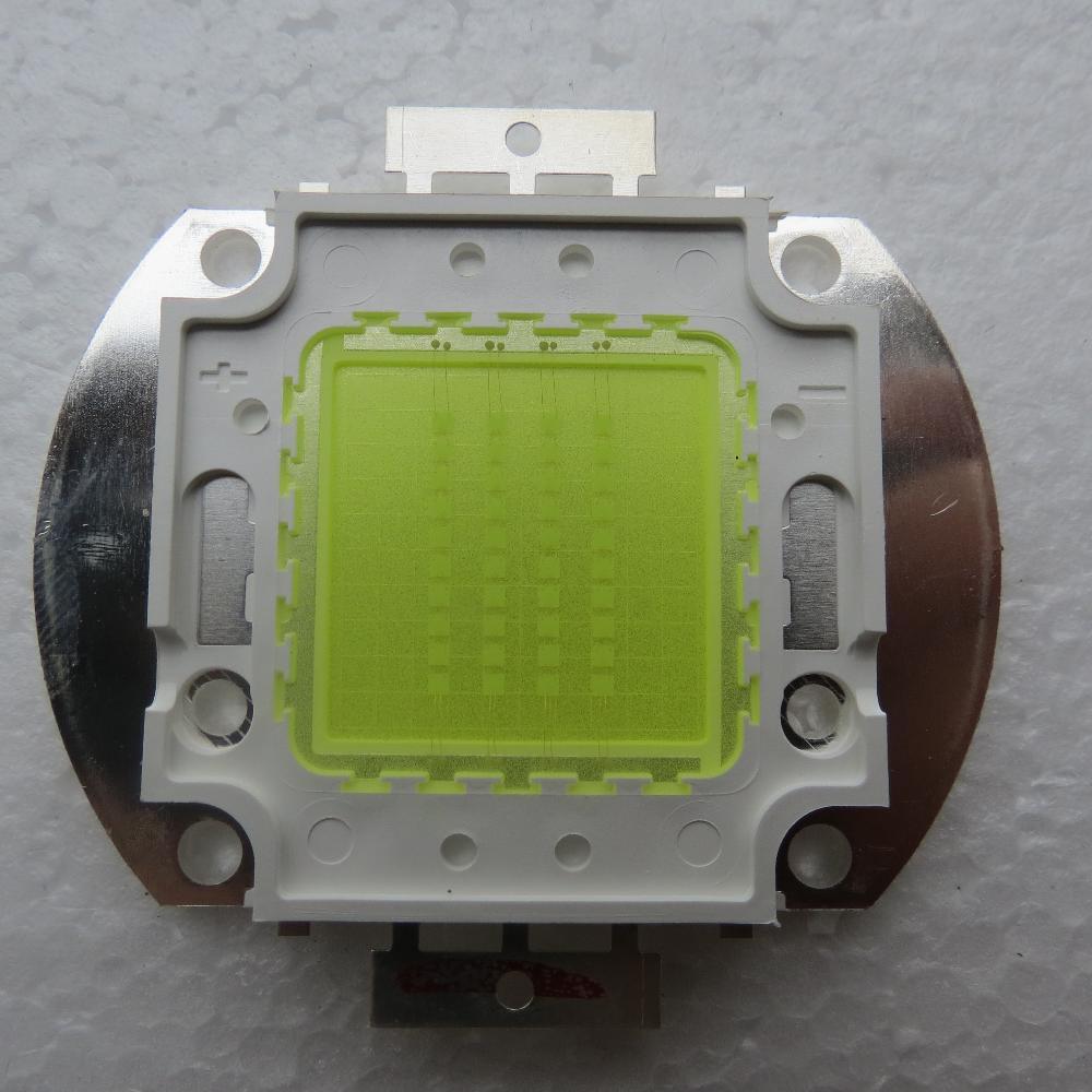 LED 80W Projector Lights DIY Light HD chips150-160Lm Bridgelux Chip 32-38V - Shop416167 Store store