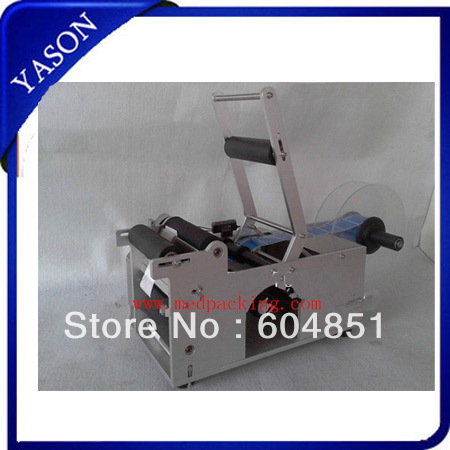 Round Bottle Labeling Machine Label c - YASON GENERAL MACHINERY CO.,LTD store