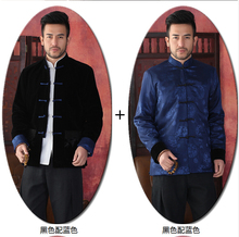 Free Shipping Chinese Tradition Men's Mandarin Velour Silk Satin Kung Fu Jacket Coat M L XL XXL 3XL DY17(China (Mainland))
