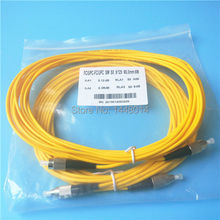 Buy 5X Large format printer spare parts Gongzheng Yaselan Honest JHF Vista Myjet Infinity Challenger optical fiber cable 6M for $38.00 in AliExpress store