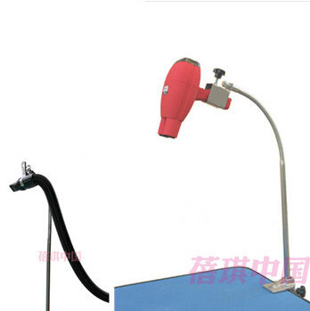 dual modular support Pet hair dryer mount chuishui machine mount dog grooming table boom-mounted clamp kit pet dryer stand(China (Mainland))