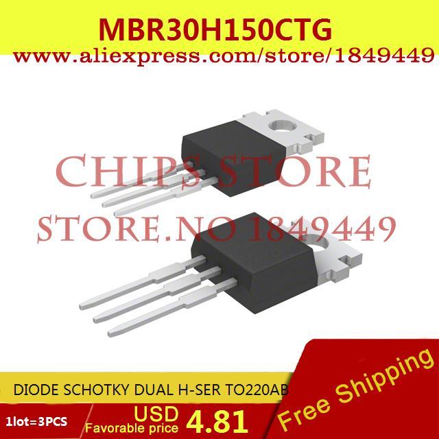 Цена MBR30H150CTG
