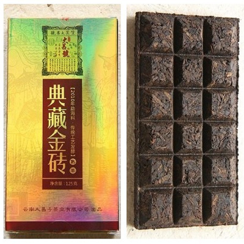 Collection BRIC cooked Pu er tea Menghai taste vintage brick brick tea free shipping