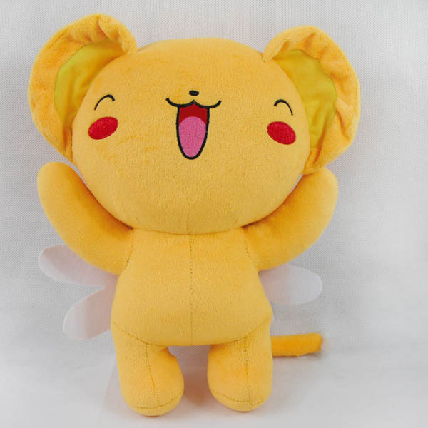 50pcs/lot Free Shipping Anime Cartoon Cardcaptor Sakura Kero Plush Toy Soft Stuffed Animal Doll 8 20CM Christmas Gifts<br><br>Aliexpress