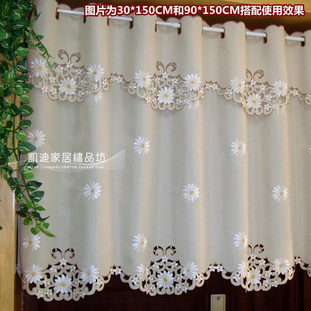 High wear tube half window curtain shade curtain embroidered Korean curtain finished kitchen cabinet shade coffee curtain