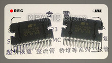 Original free shipping TDA7388 7388 ZIP 10PCS/LOT in Stock(China (Mainland))