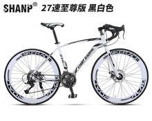 2018 Новое поступление 27 скоростей Дорожный велосипед 26 дюймов велосипеды двойные дисковые тормоза хит продаж горный велосипед(China)