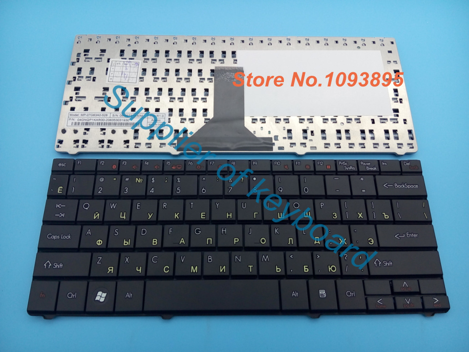 Free Shipping NEW Russian keyboard for PACKARD BELL EASYNOTE RS65 RU Black Laptop Keyboard MP-07G63SU-528(China (Mainland))