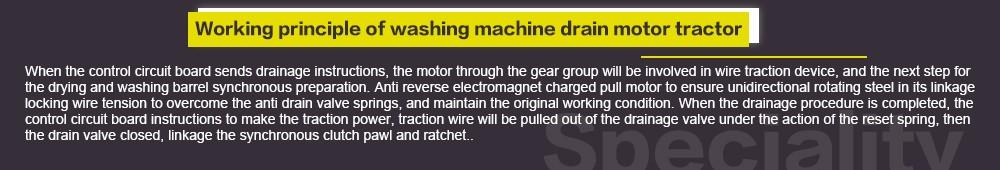 washing machine drain motor tractor XPQ-6