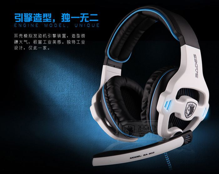 Sades SA - 903 7.1 channel professional gaming headset mic & remote control headphone bass earphone Pc Game