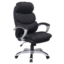New PU Leather High Back Desk Office Chair Executive Ergonomic Computer Task(China (Mainland))