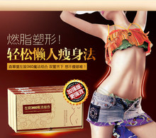 SENCAOTANG Slimming Essential Oil10ml*2 slim navel stick 10PCS Navel Stick Slim Patch Magnetic Weight Loss Burning Fat Patch