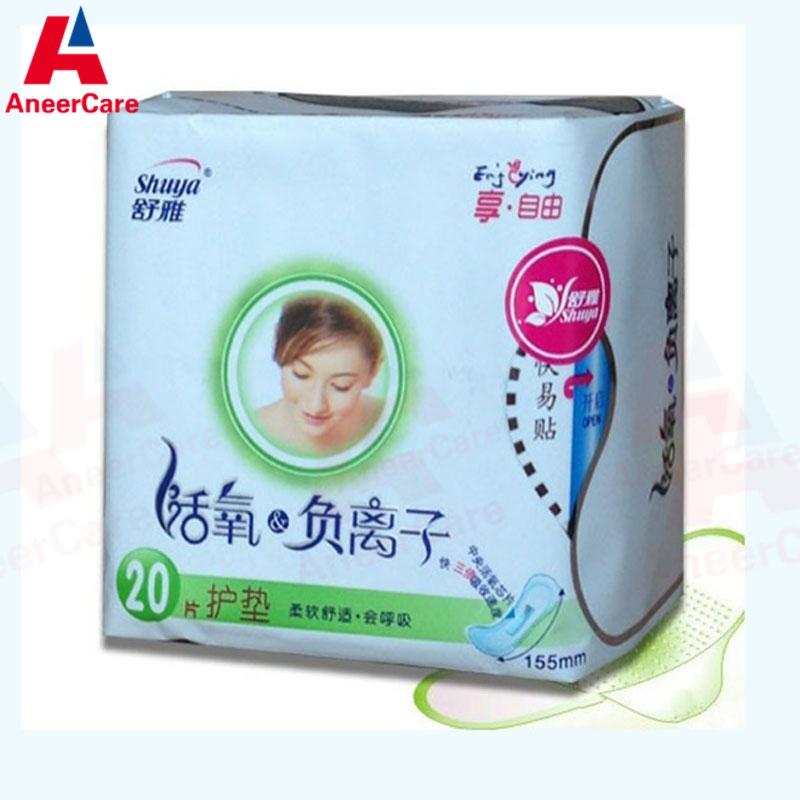 1Pack/20Piece Shu Ya Anion Pads Sanitary Pads Slipeinlage Winalite Sanitary Napkins Anion Pads Sanitary Towel(China (Mainland))