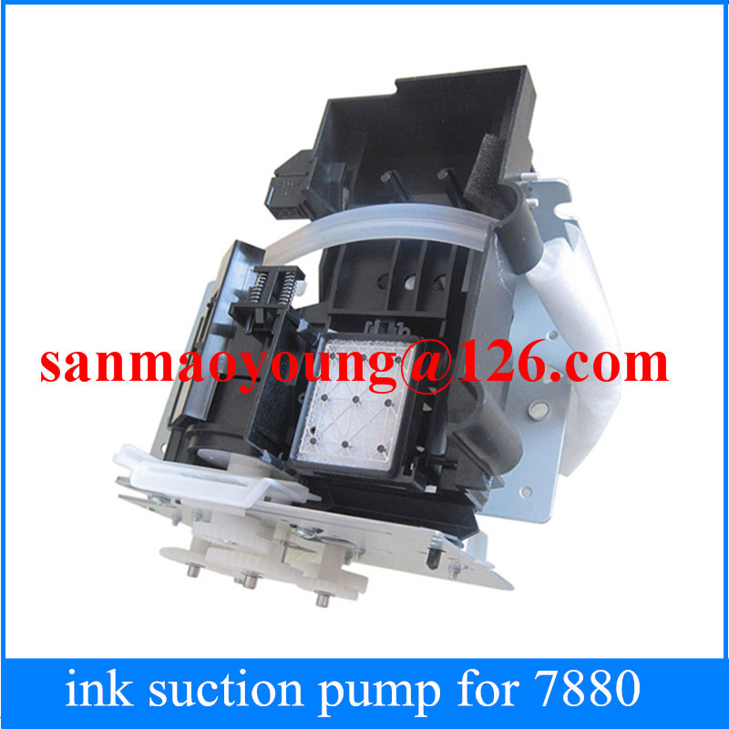 7880 pump assembly04