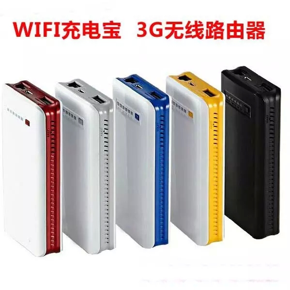 HOT 6600mah Wireless Wifi Repeater 802.11N/B/G Network Wifi Router Expander W-ifi Antenna Wi fi Roteador Signal Amplifier may(China (Mainland))