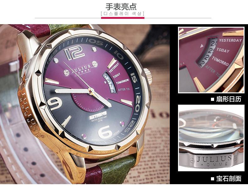 Топ Юлий Человек Мужские Мужские Наручные Часы Япония Кварцевые Часы Авто дата Хит Цвета Смешивания Моды Кожа Мальчик Ретро Подарок На День Рождения 033