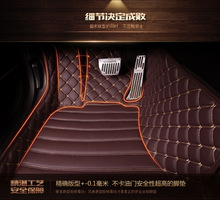 Car Floor Mats for AUDI A1 A3 A4 A5 A6 A7 A8 Q3 Q5 Q7 Car Styling Foot Mats Custom Carpets Accessories Rug Carpet Luxury Leather(China (Mainland))