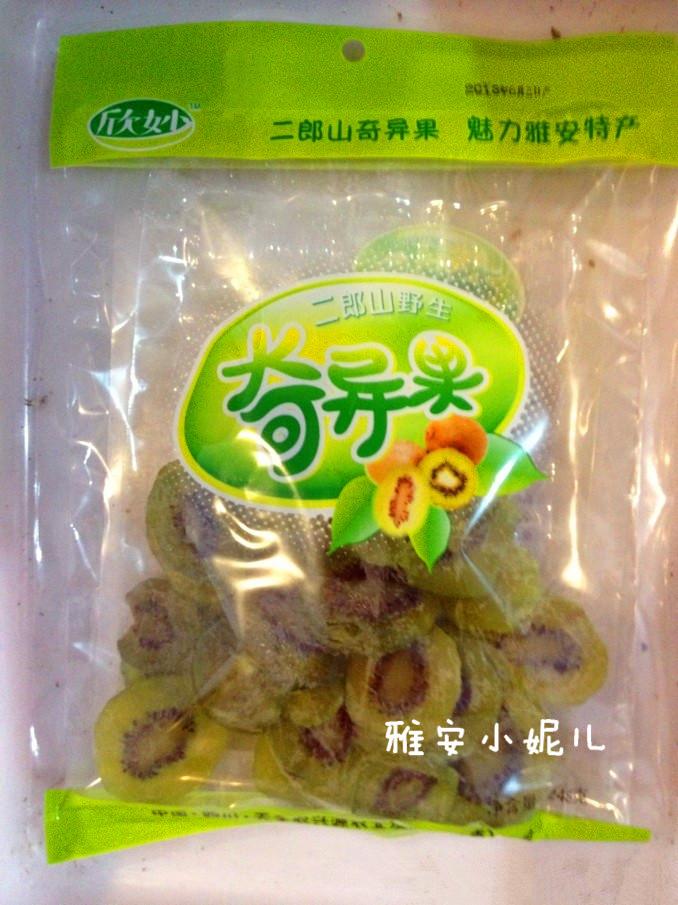 Wild kiwi fruit dried peaches 248g c snacks dried fruit