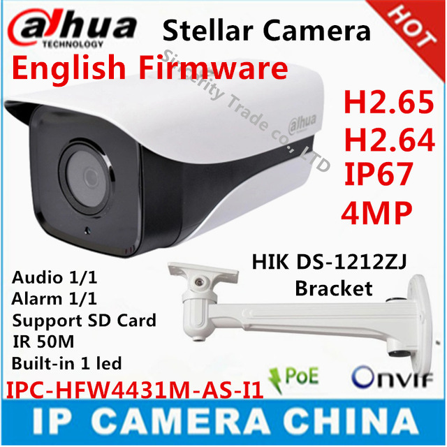 Dahua Stellar Camera H2.65 4Mp IPC-HFW4431M-AS-I1 IP camera with POE SD Card slot Audio/Alarm 1/1 channel In/Out IP67 IR 50M(China (Mainland))