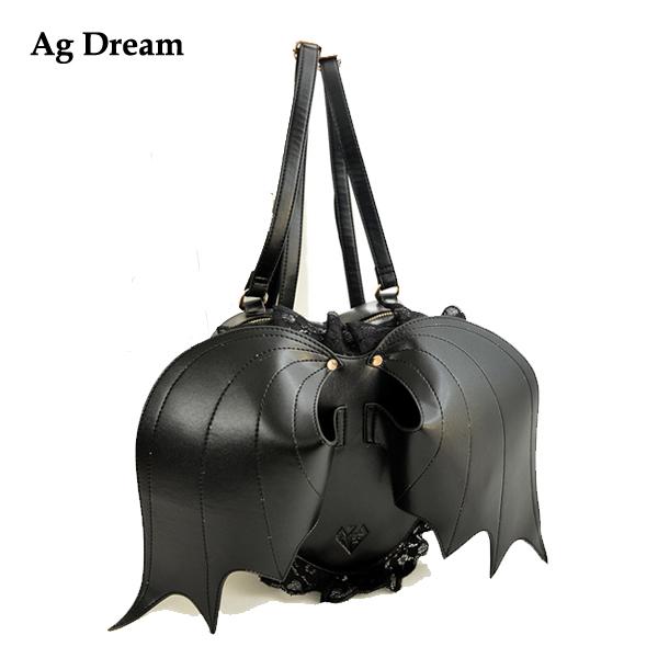 Bat Heart Backpack Heart Backpack Angel Bat