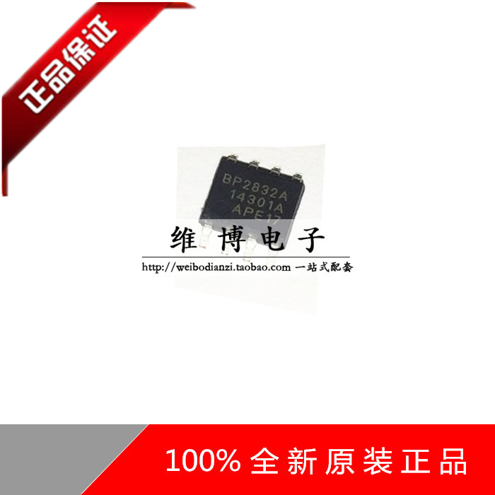 Free shipping 20pcs/lot BP2832A BP2832 SOP-8 non-isolated step-down constant current LED driver chip new original(China (Mainland))