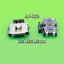 High quality Tortoise type switch tact switch 4 pin 4.5*4.7*1.7mm for tablet phone keypad switch 4.5*4.5*2