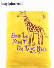 100% cotton Multifunction towel quilt,Blanket, soft ,embroidery giraffe,600g,large size 110*110cm,free delivery(China (Mainland))