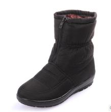 3.28 Precio de Venta 2016 recién llegado de alta calidad de la nieve botas antideslizante inferior suave de la madre de la mujer de invierno cálido zapatos de algodón de invierno boo(China (Mainland))