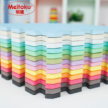 Meitoku baby EVA Foam Play Puzzle Mat/9pcs/lot Interlocking Exercise Tiles Floor Mat for Kid,Each 30cmX30cm(China (Mainland))