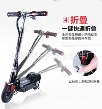 Smart electric scooters bike mini intelligent electric folding bicycle instead of walking electric bicycle fold motorcycle(China (Mainland))