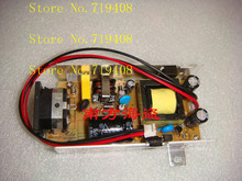 """The new built-in 12V 12V/4A supply board LCD monitor built-in """"USED""""(China (Mainland))"""