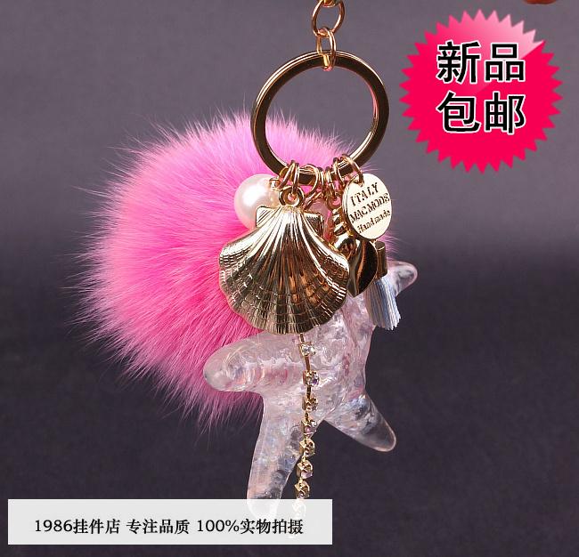Гаджет  The 14 New South Korea star car key, key chain key pendant fashion gifts, plush None Изготовление под заказ