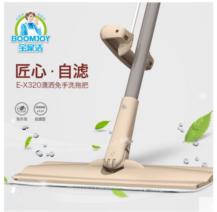 Don't hands automatic squeezed water type flat mop TV shopping need not wash mop wipe wooden floor mop 10089(China (Mainland))
