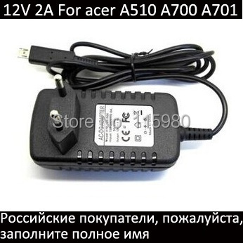 home Wall Charger Acer Iconia tablet A510 A701 A700 AC / DC Power 12V 2.0A power Adapter Travel Chargers - E-FONE International (HongKong store Limited)