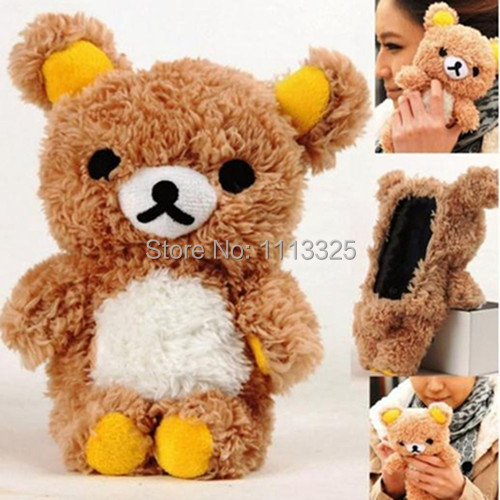 Cute 3D Teddy Bear Doll Toy Plush Case Cover Samsung Galaxy Avant G386T - facom store
