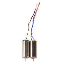 JFBL 2X Hot 8x20mm replacement motor for Hubsan X4 H107C H107D Quadcopter RC Quadrocopter Drone 2 pieces
